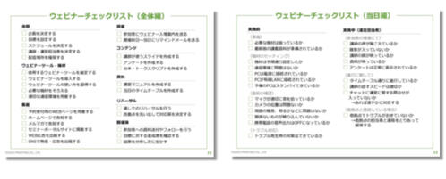 webinar_ebook