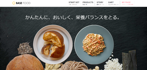 完全食 ベースフード 公式ショップ – BASE FOOD JP - shop.basefood.co.jp