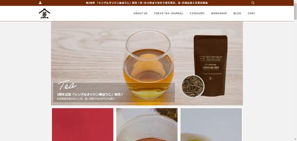 煎茶堂東京オンライン - shop.senchado.jp