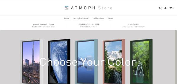 Atmoph Store - store.atmoph.com
