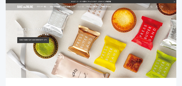 BAKE THE ONLINE - ベイク オンライン - bake-the-online.com
