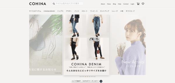 COHINA公式サイト- 小柄女性のためのベーシックブランド - 低身長向けファッション通販 - 小さいサイズの服で150cmコーデ多数_ - cohina.net