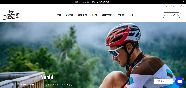 CYCLISM - サイクルウェア、ロードバイク、グラベルロードバイク、サイクリングアクセサリー - cyclism.jp