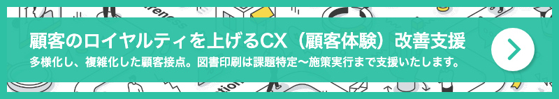 CXM_800x142.jpg