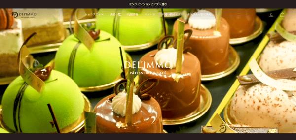DELIMMO(デリーモ)|公式オンラインショップ - de-limmo_jp