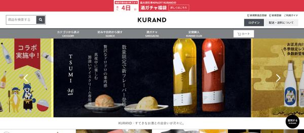 KURAND(クランド)お酒の通販サイト|お酒専門通販 - kurand.jp