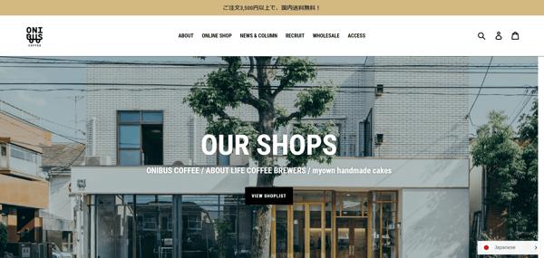 ONIBUS COFFEE - スペシャルティコーヒーの焙煎と販売 - onibuscoffee.com