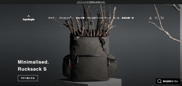 Topologie(トポロジー):多機能のバッグ、ブレスレット、フォンケース – Topologie (トポロジー) - topologie.jp
