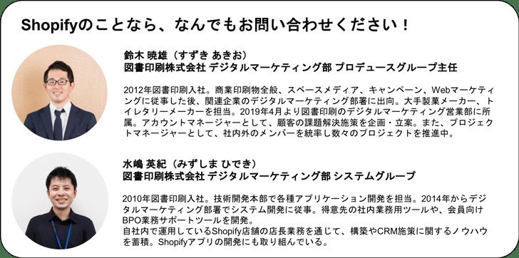 suzuki_mizushima_02