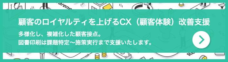 CXM_800x220