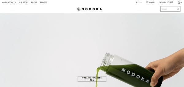 nodoka - www.nodokatea.com