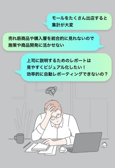tecLP_cont2_img_1_sp