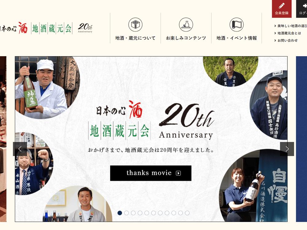 web201201_2-3
