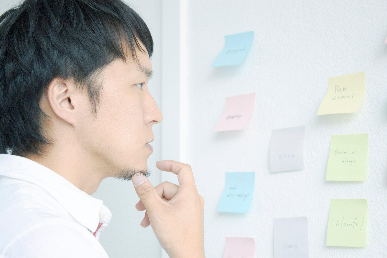 ECサイト運営を成功させる4つの戦略!自社で立ち上げるメリット・注意点も解説