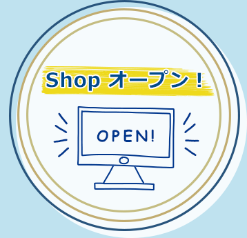 Shop オープン!